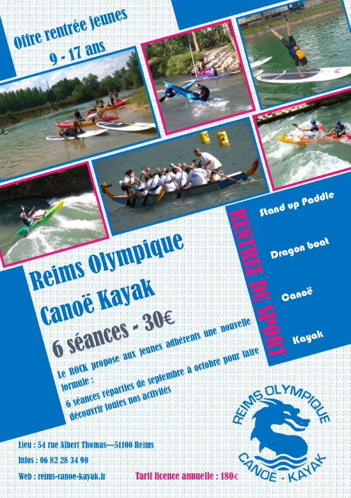 affiche rentree generique site
